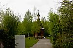 Russisch-orthodoxe Auferstehungskapelle