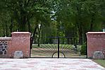Eingang zur Gedenkstätte